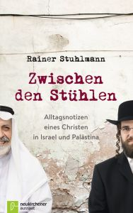 Zwischen den Stühlen Stuhlmann, Rainer 9783761561799