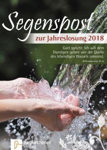 Segenspost zur Jahreslosung 2018 Ulrike Rauhut 9783761564516