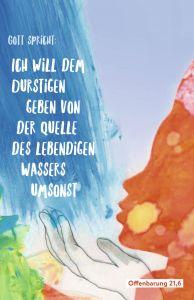 Postkarten - Jahreslosung 2018 Inge Heinicke-Baldauf 9783761564707