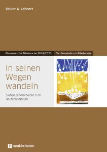 In seinen Wegen wandeln Lehnert, Volker A 9783761566602