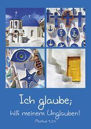 Postkarten 'Jahreslosung 2020 - Collagen'  4034905627204